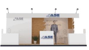 10 x 20 IPPE Exhibit Rental Company